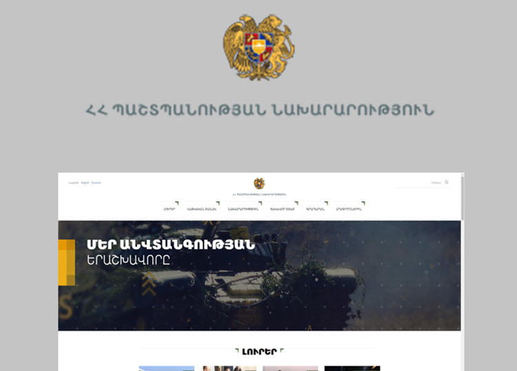 MINISTRY OF DEFENCE OF THE REPUBLIC OF ARMENIA
